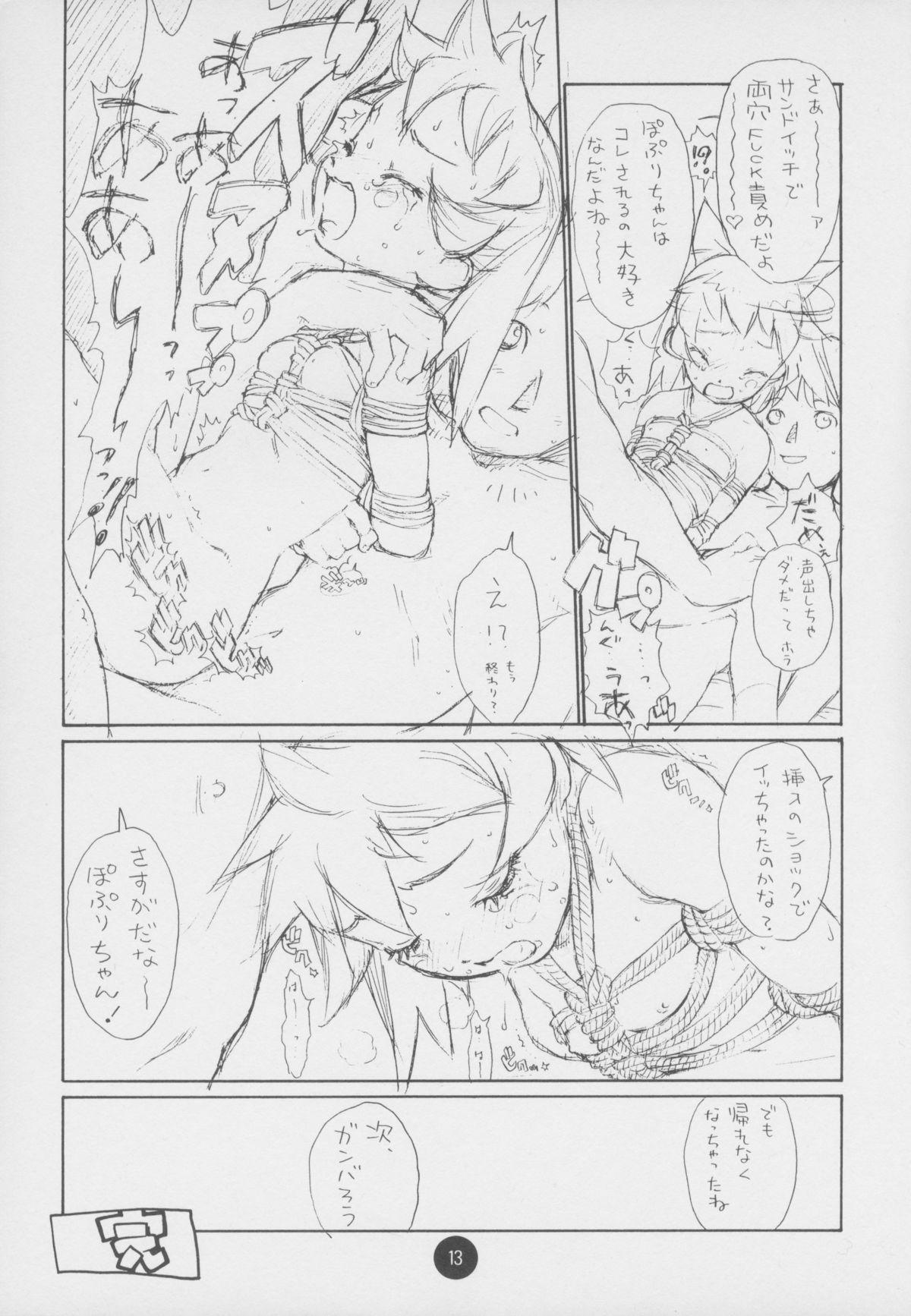 Poison Kiss 12