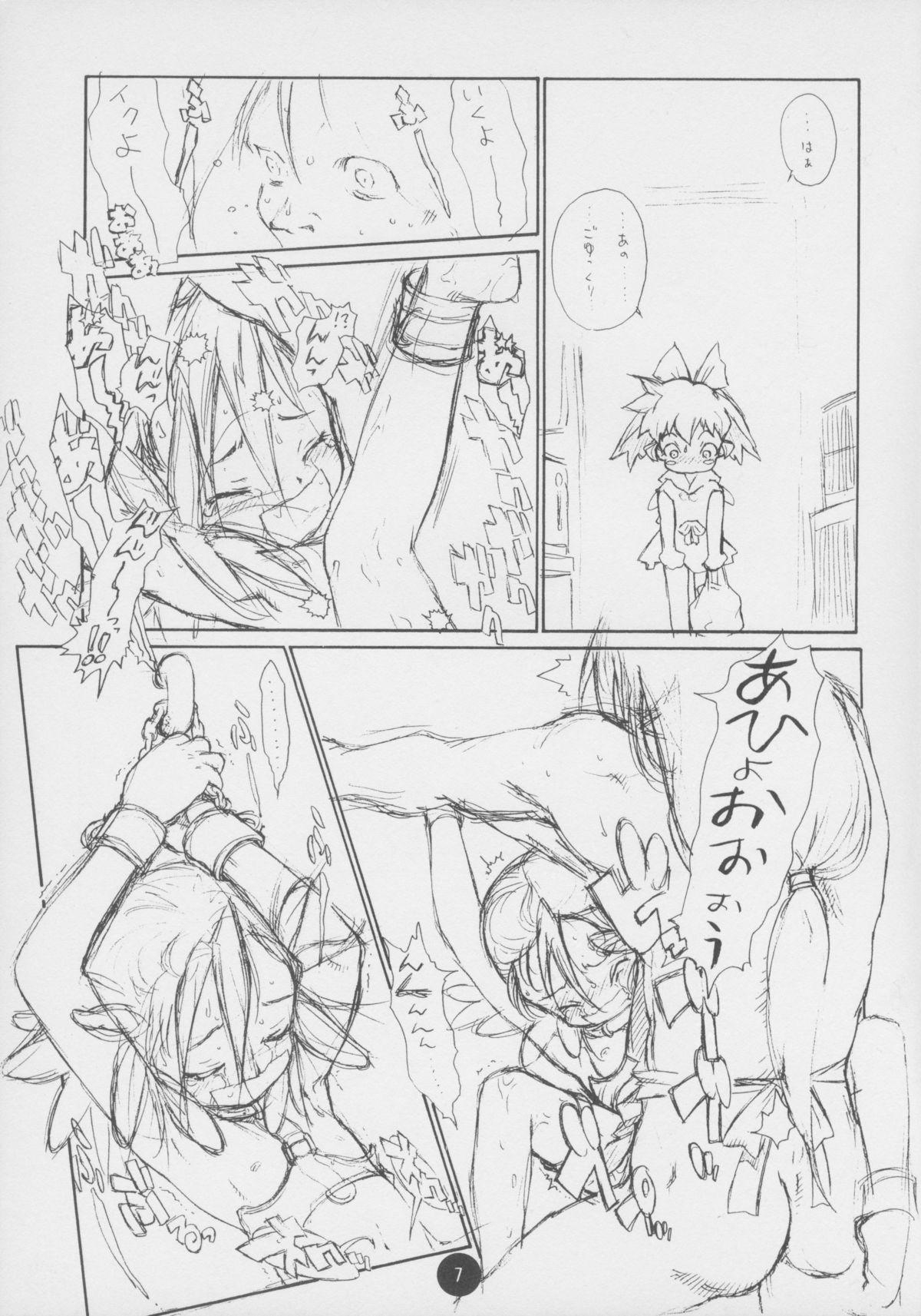 Poison Kiss 6