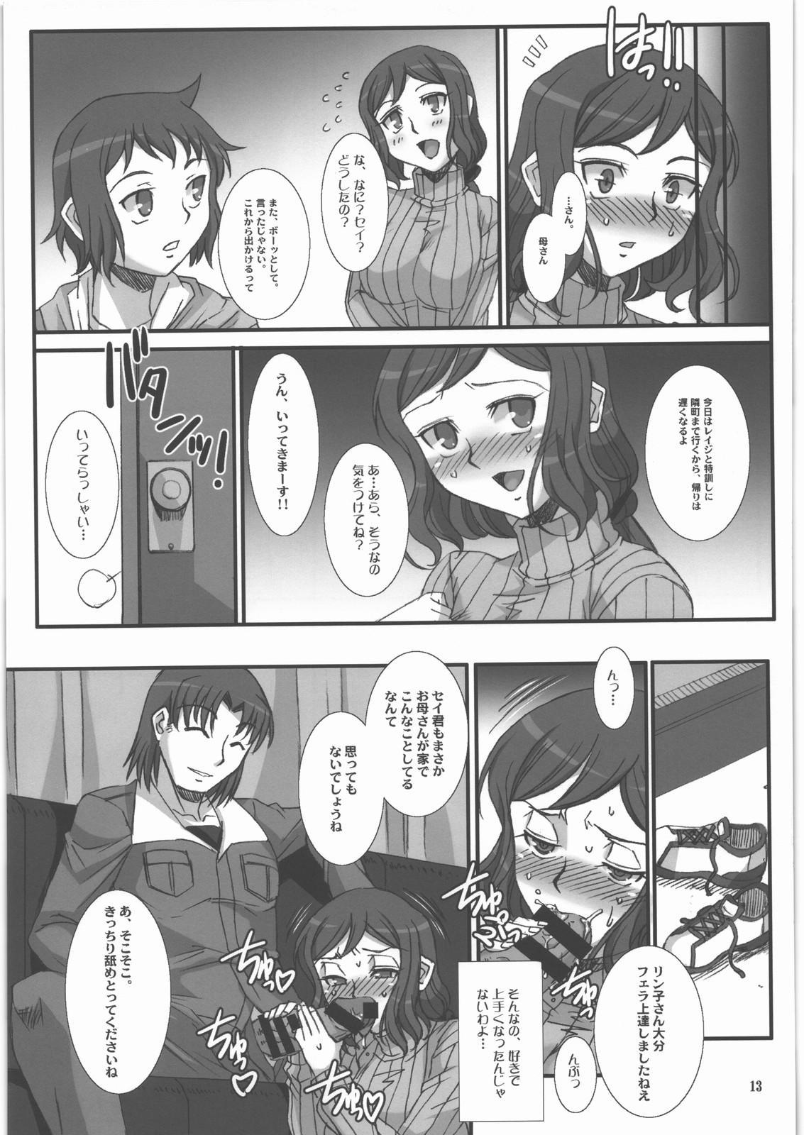 (C85) [H.B (B-RIVER)] Rin toshite Saku Hana no You ni - Saenai PlaMo-ya no Onna Tenshu ga Netorareru Monogatari (Gundam Build Fighters) 11