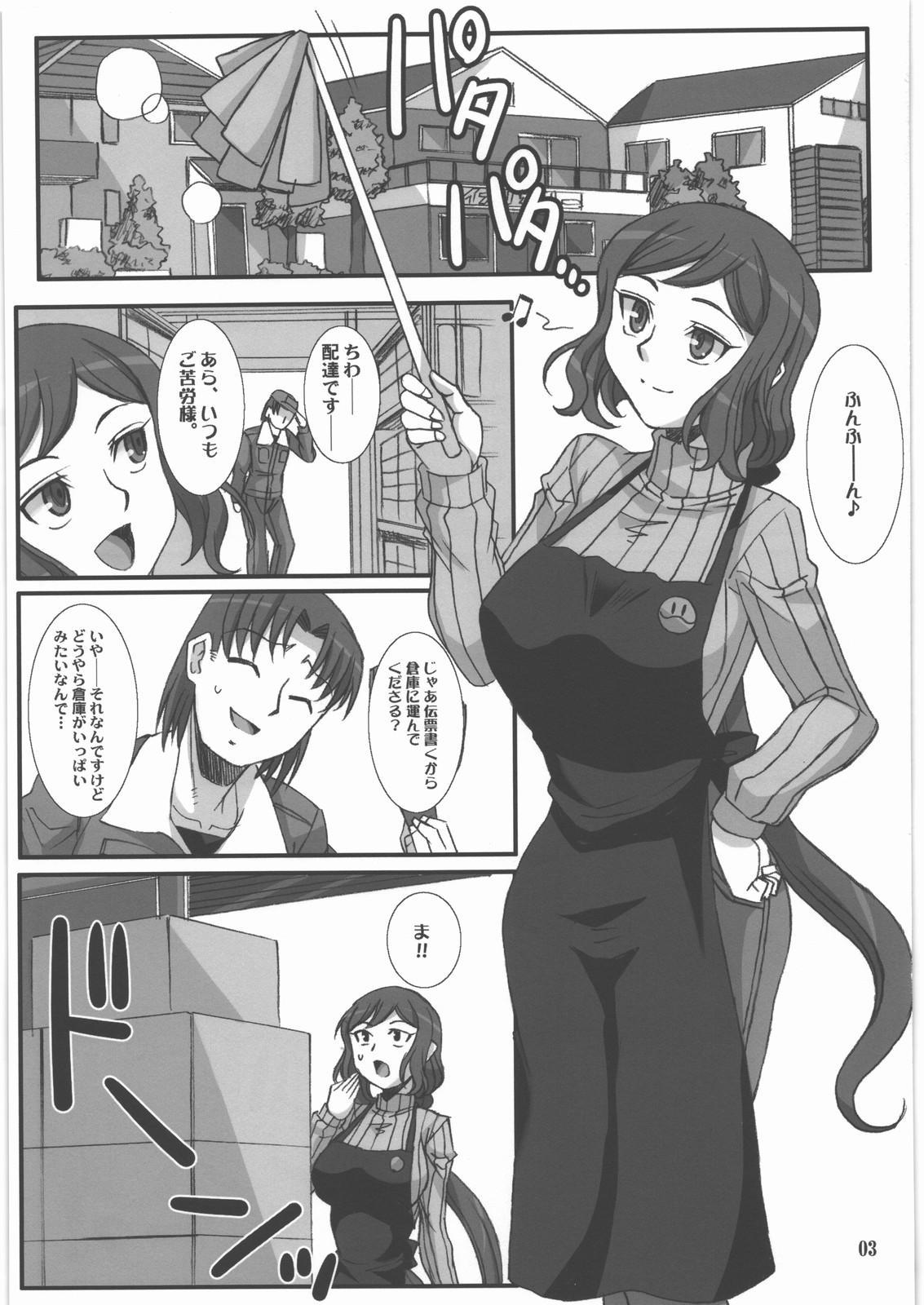 (C85) [H.B (B-RIVER)] Rin toshite Saku Hana no You ni - Saenai PlaMo-ya no Onna Tenshu ga Netorareru Monogatari (Gundam Build Fighters) 1