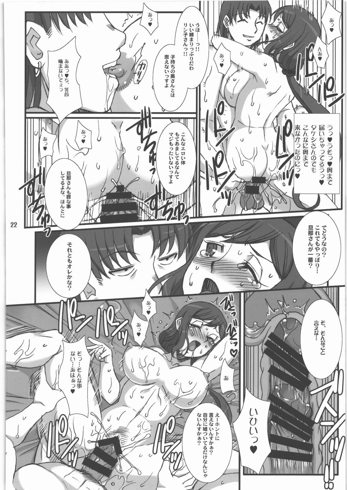 (C85) [H.B (B-RIVER)] Rin toshite Saku Hana no You ni - Saenai PlaMo-ya no Onna Tenshu ga Netorareru Monogatari (Gundam Build Fighters) 20