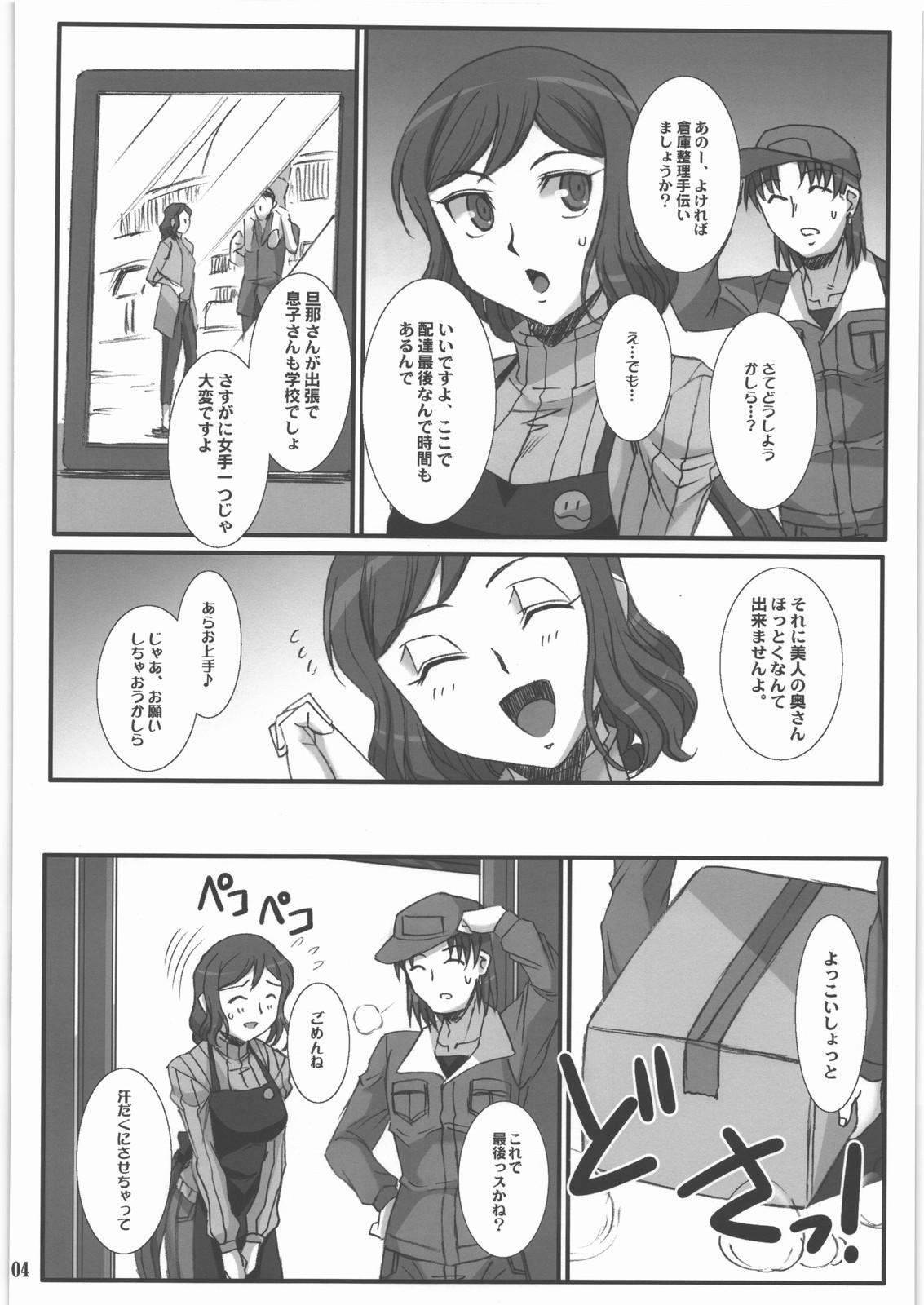(C85) [H.B (B-RIVER)] Rin toshite Saku Hana no You ni - Saenai PlaMo-ya no Onna Tenshu ga Netorareru Monogatari (Gundam Build Fighters) 2