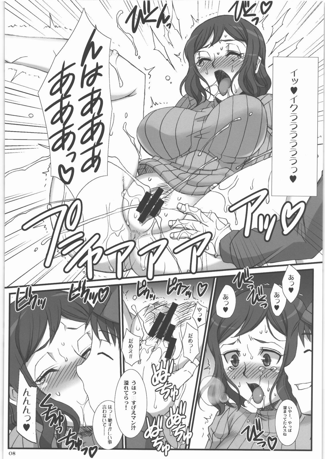(C85) [H.B (B-RIVER)] Rin toshite Saku Hana no You ni - Saenai PlaMo-ya no Onna Tenshu ga Netorareru Monogatari (Gundam Build Fighters) 6