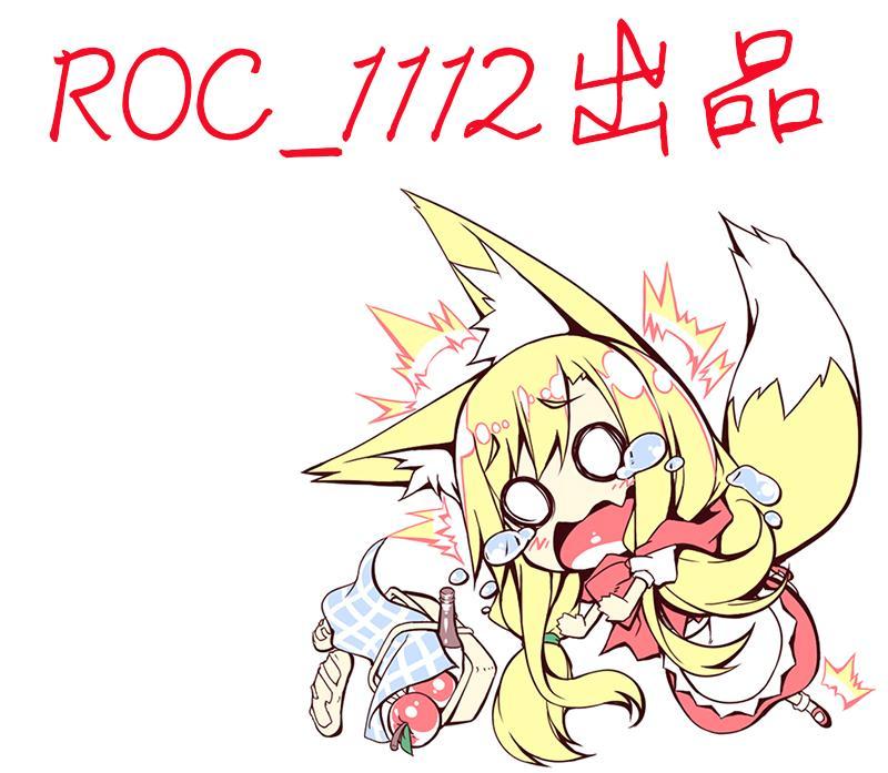 Idol Chick Love | 偶像明星的雞雞愛戀 6