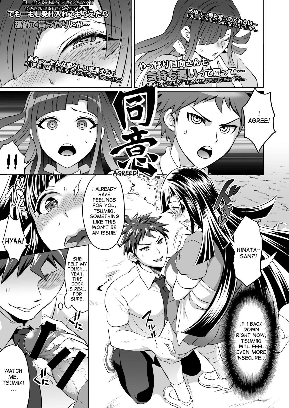 Futanari Tsumiki to Ketsu Kon Shiyou 5