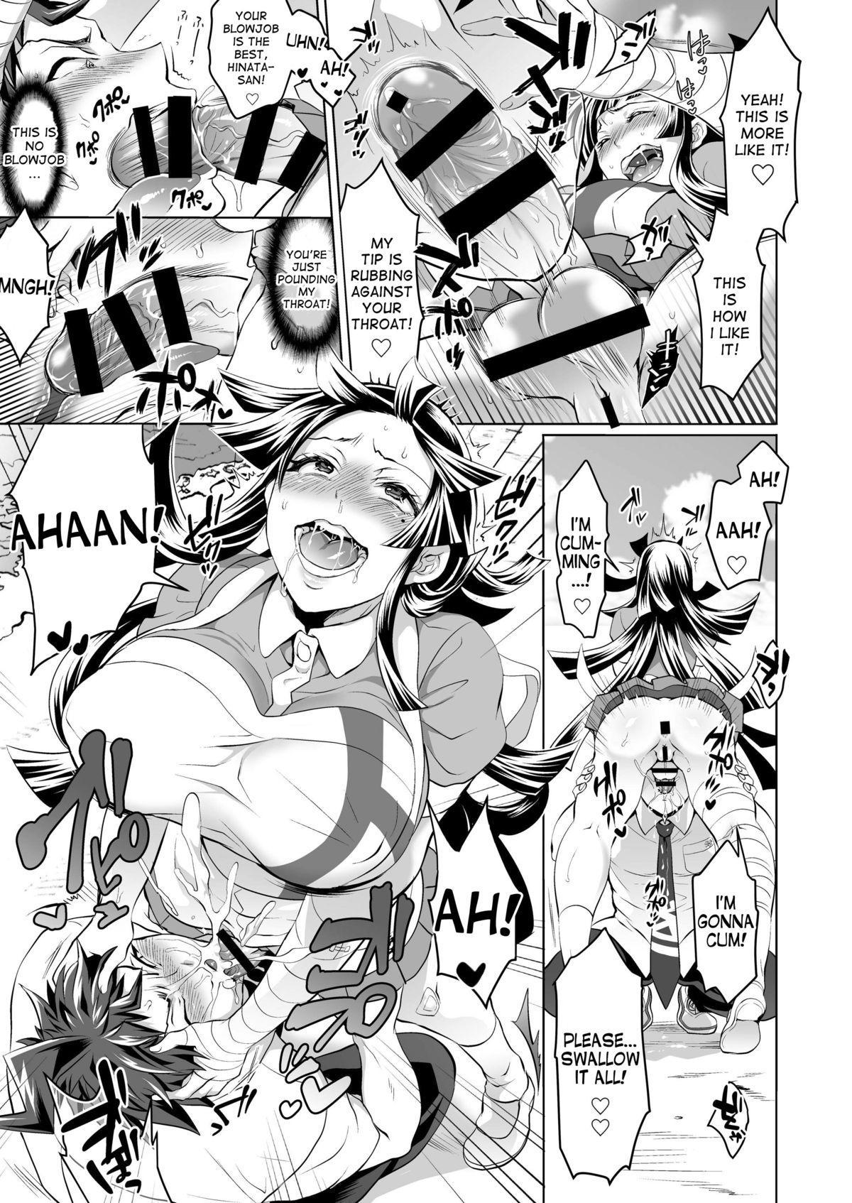 Futanari Tsumiki to Ketsu Kon Shiyou 7