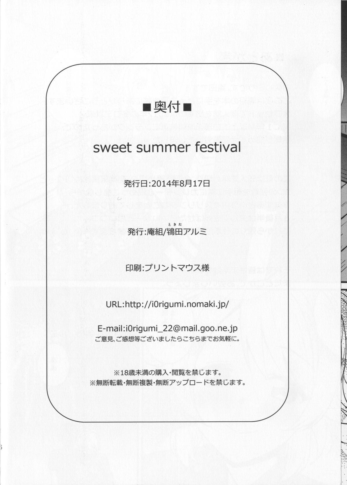 Sweet Summer Festival 25