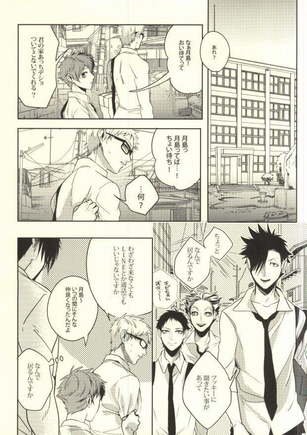 Okodukai no Kasegikata 10