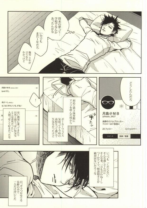 Okodukai no Kasegikata 5