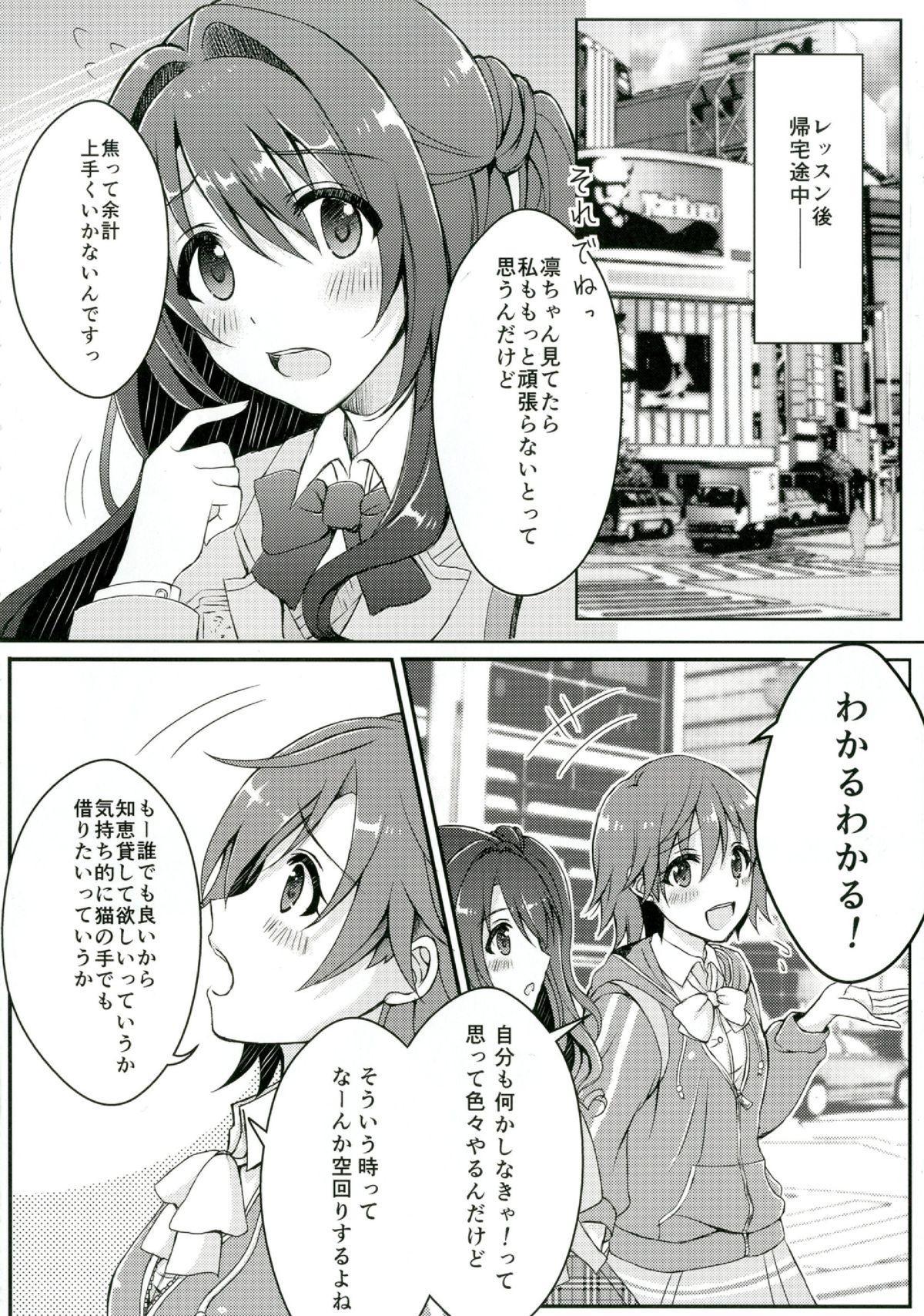 Himitsu no Tokkun 5