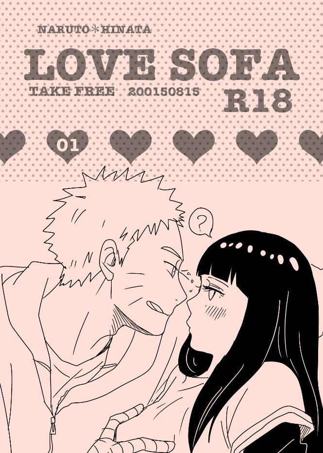 LOVE SOFA 0