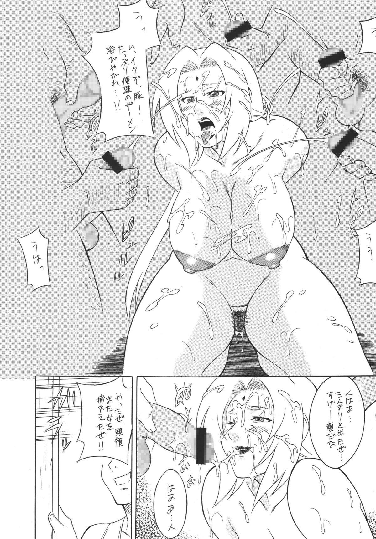 Kunoichi Inmaihen 32