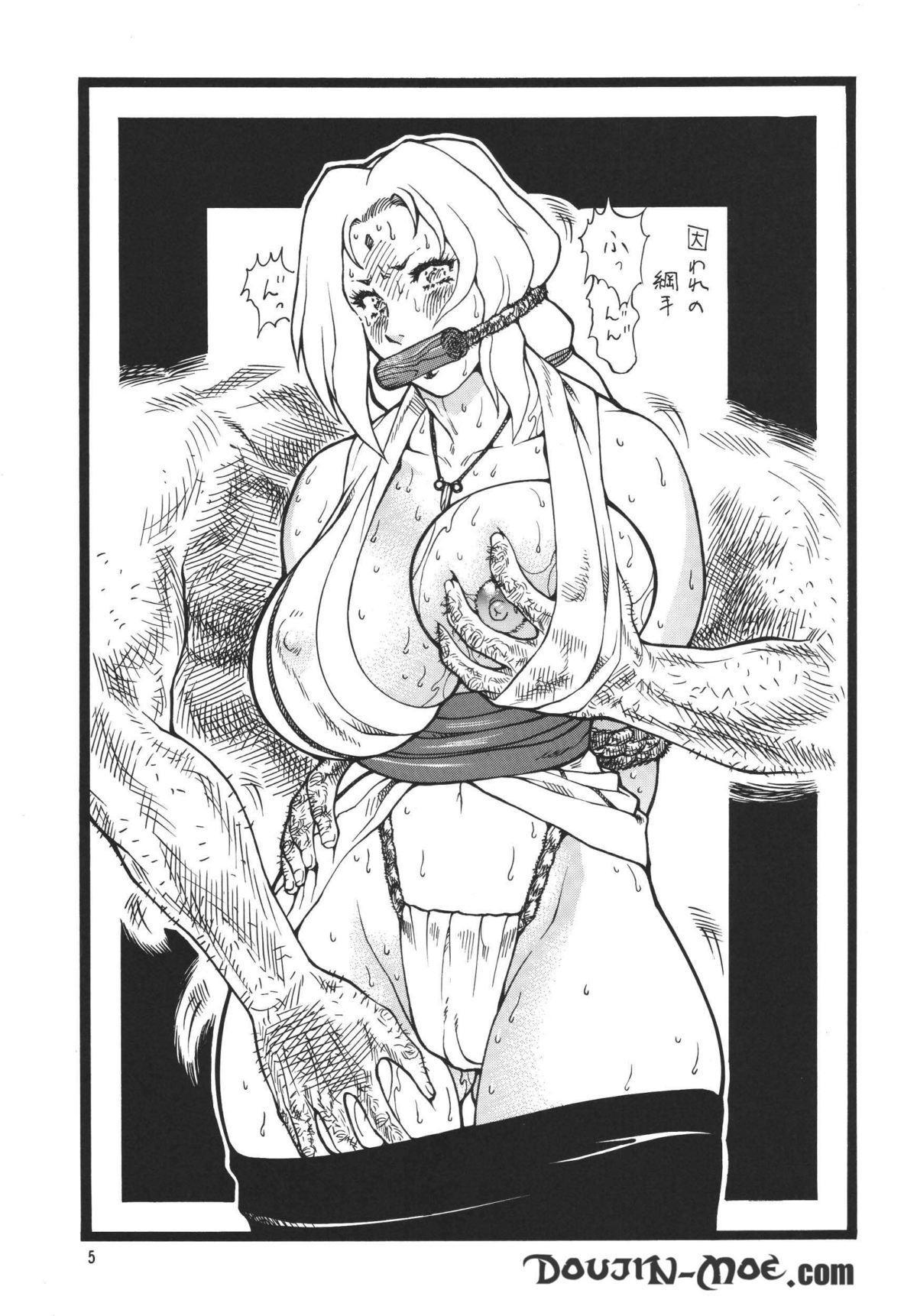 Kunoichi Inmaihen 4