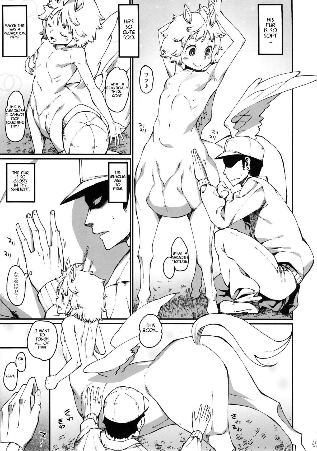 Jingai Shota Soushuuhen - Ajin Shounen 2