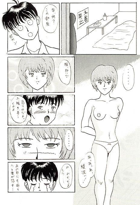 Mannen Doko Wa Toko Jouzu 68