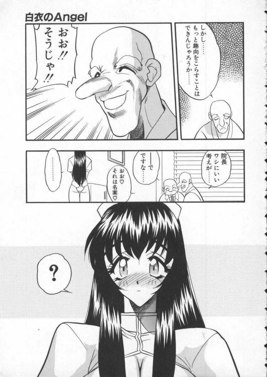 tenshi no housoku 10