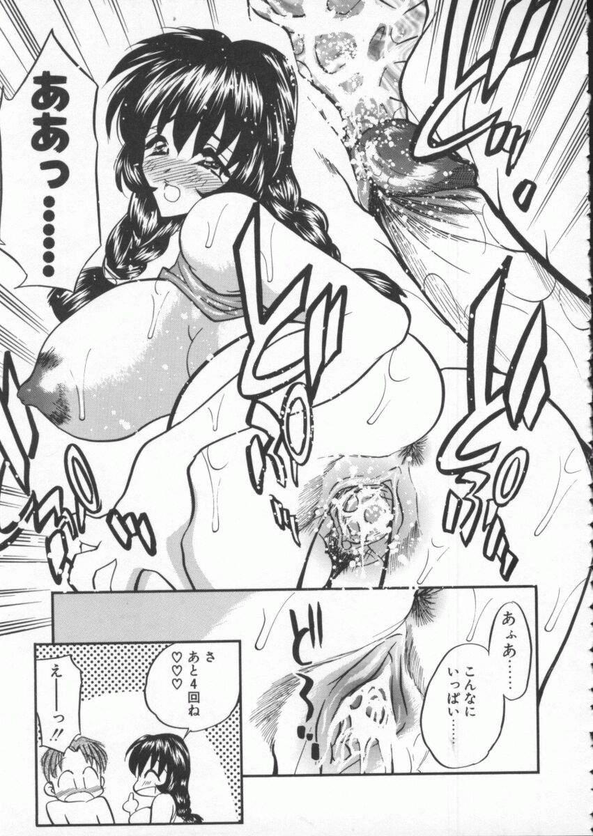 tenshi no housoku 112