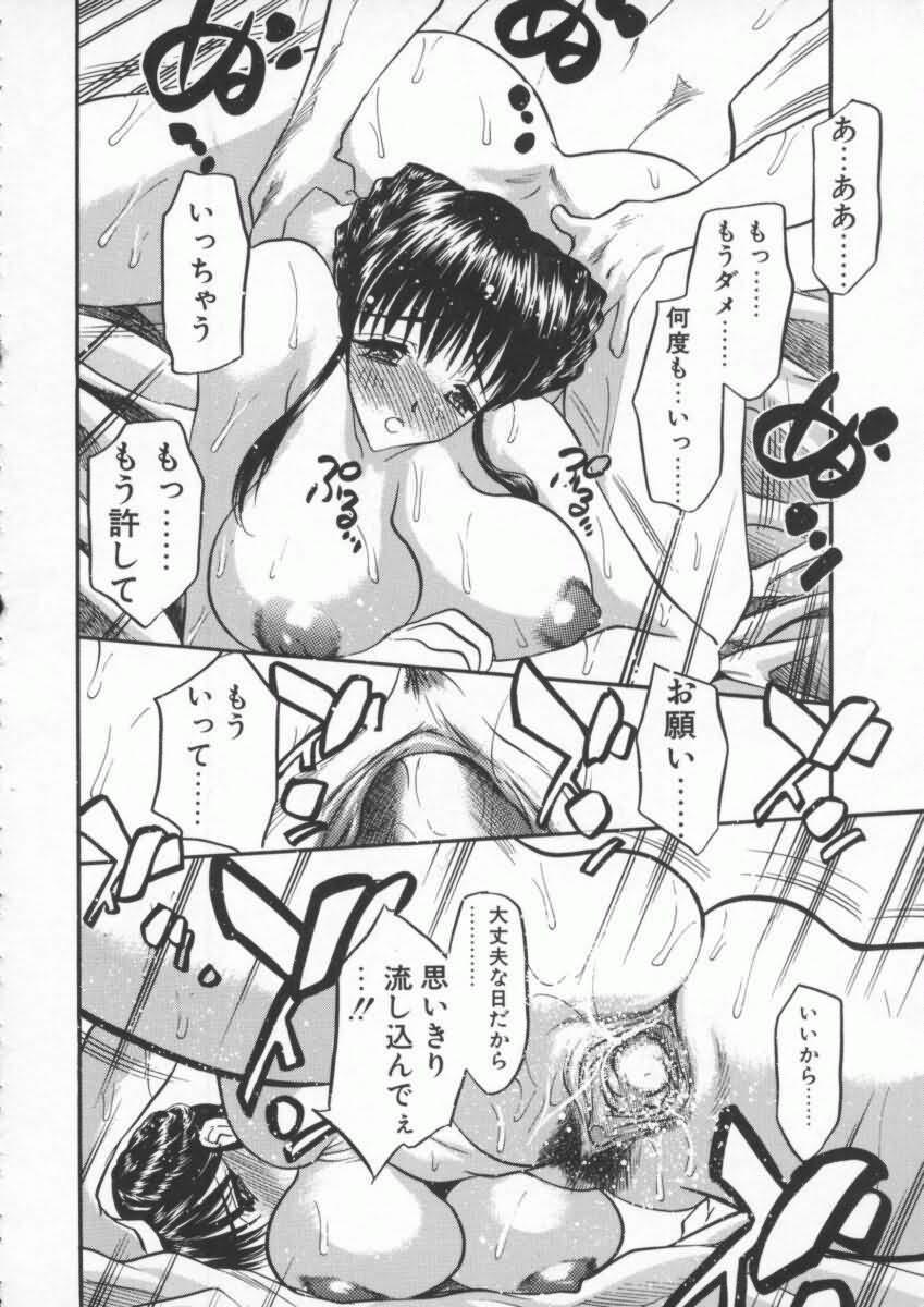 tenshi no housoku 127