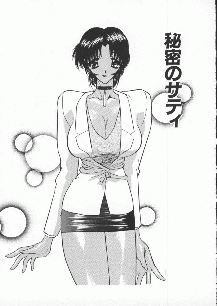 tenshi no housoku 130