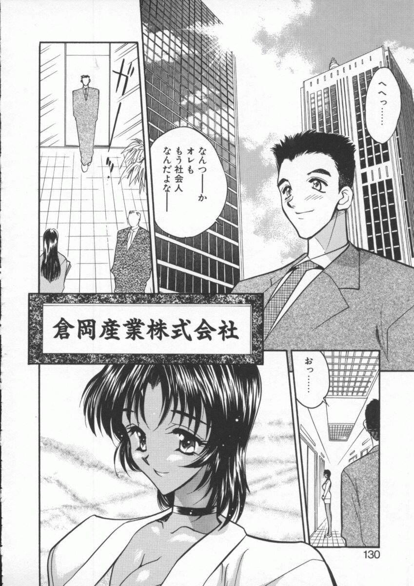 tenshi no housoku 131