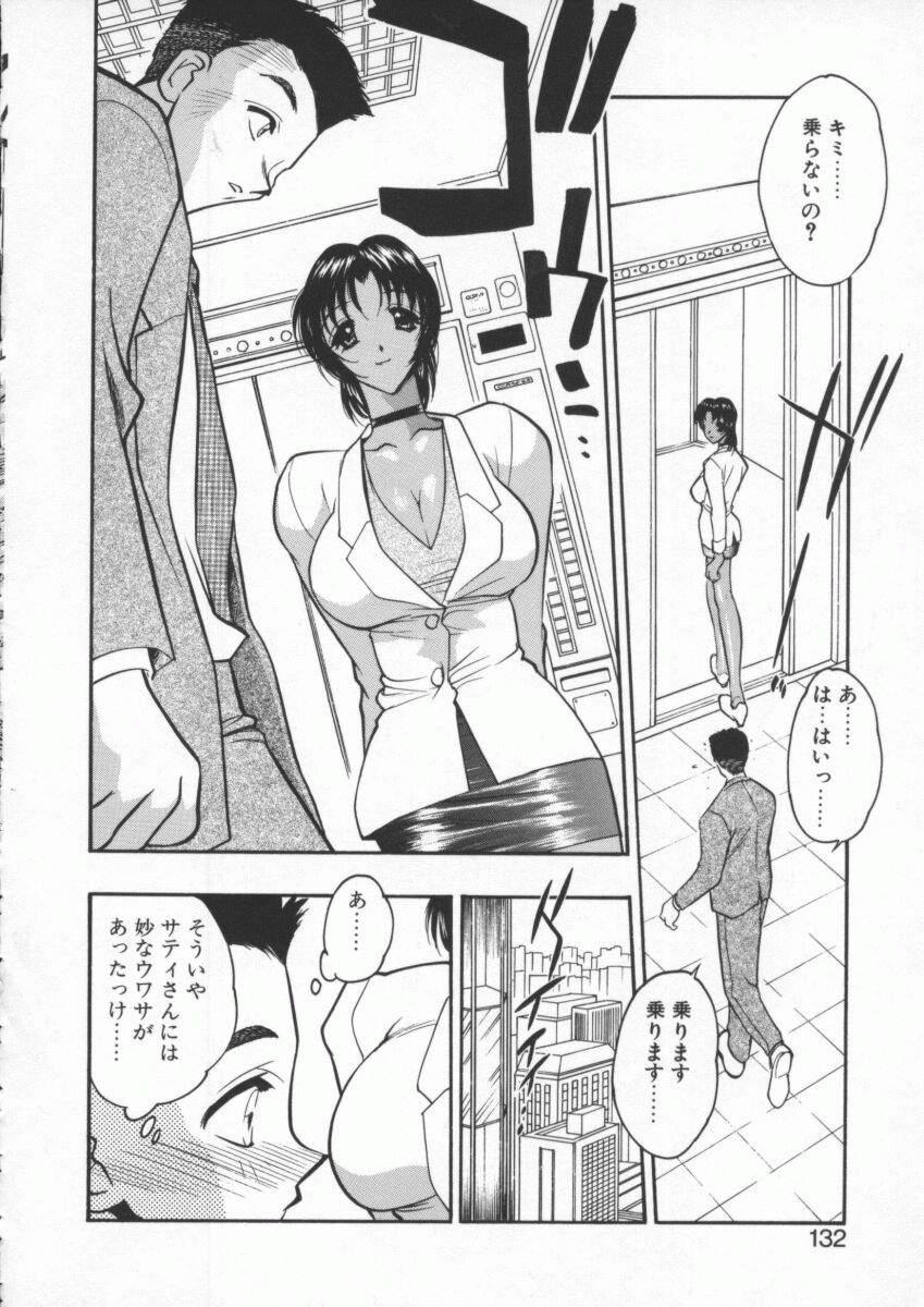 tenshi no housoku 133