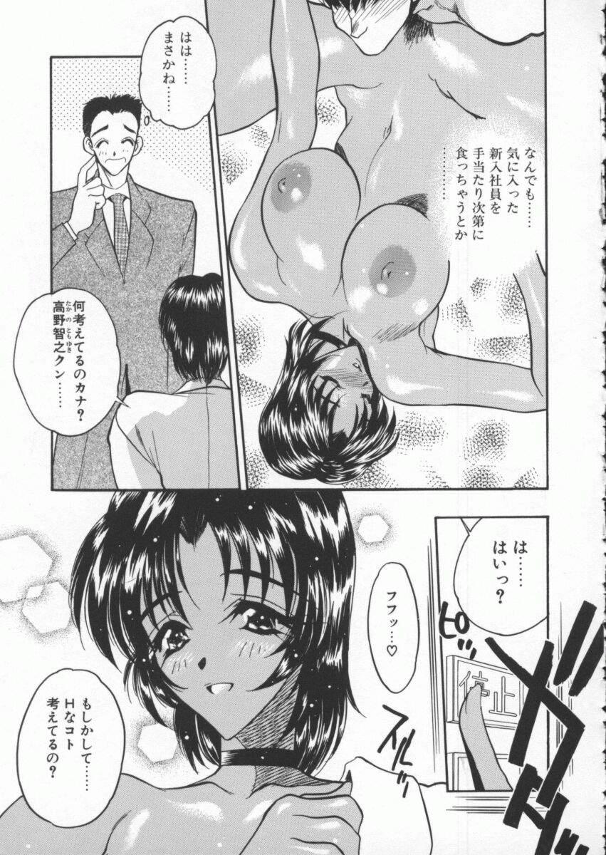 tenshi no housoku 134