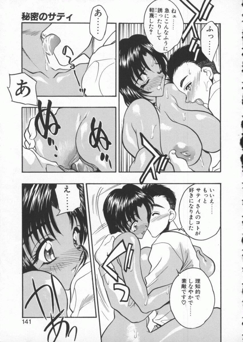 tenshi no housoku 142