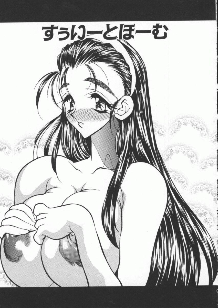 tenshi no housoku 146