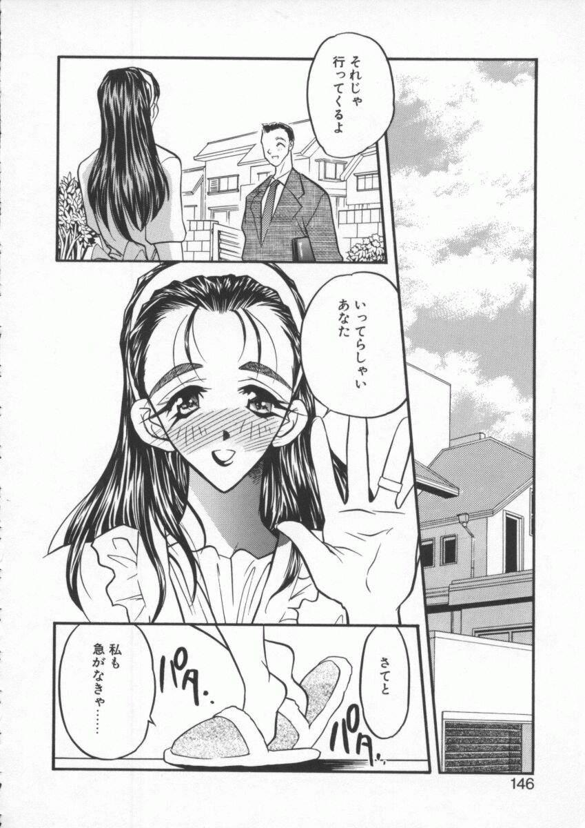 tenshi no housoku 147