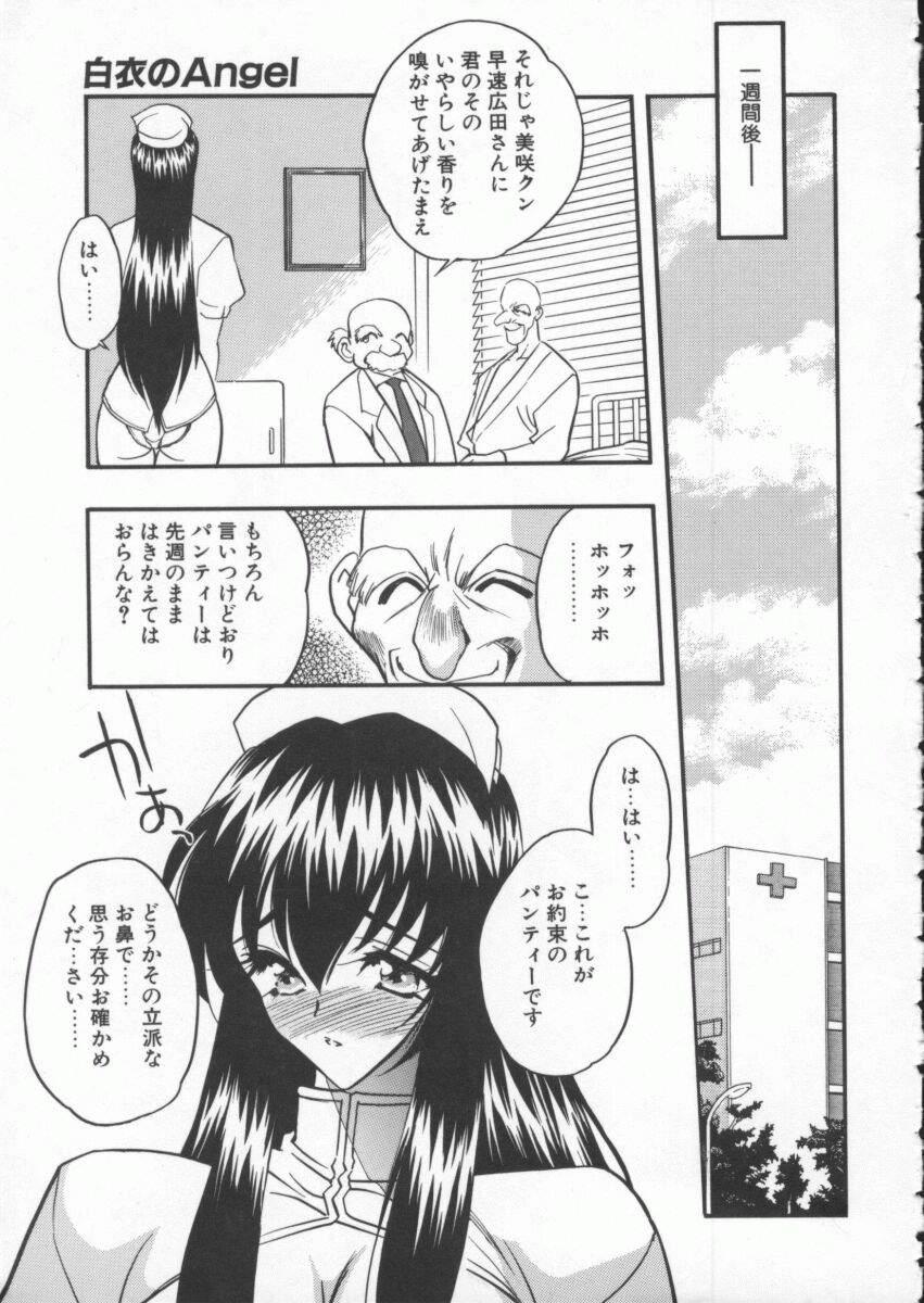 tenshi no housoku 14
