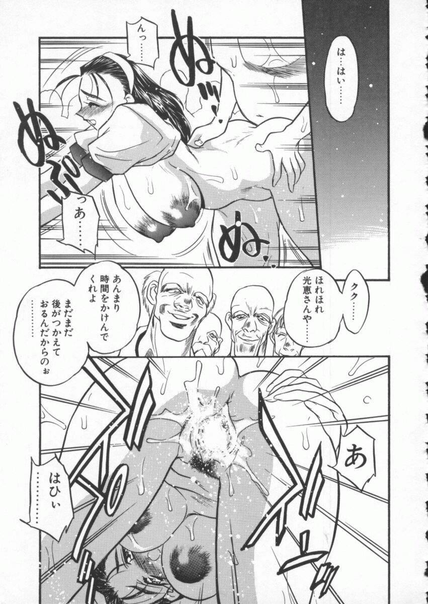 tenshi no housoku 156