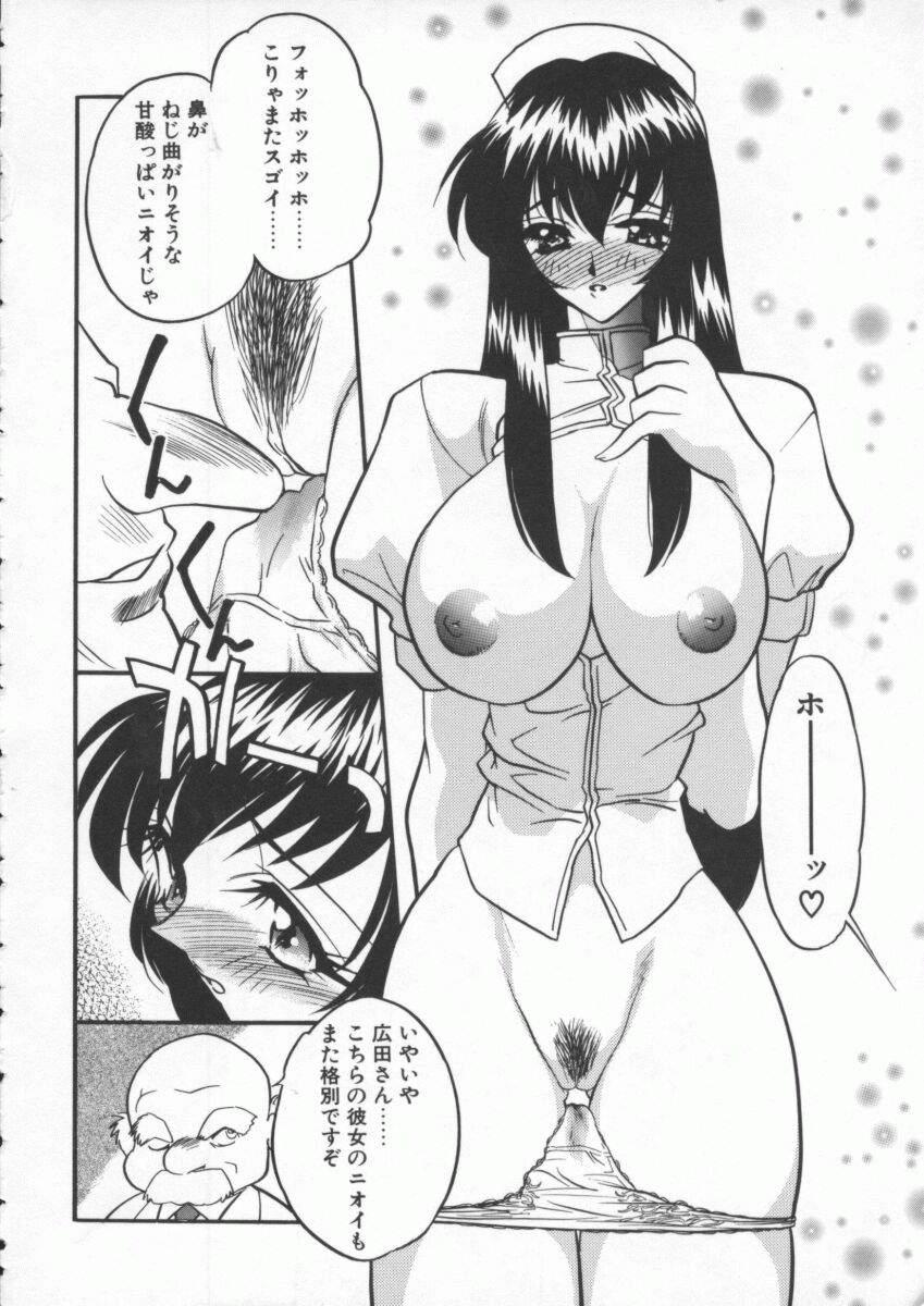 tenshi no housoku 15