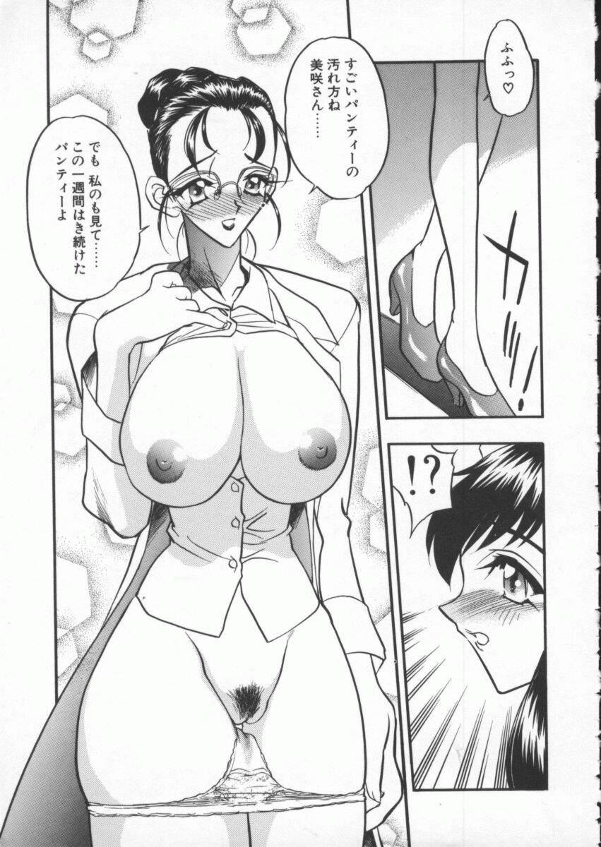 tenshi no housoku 16