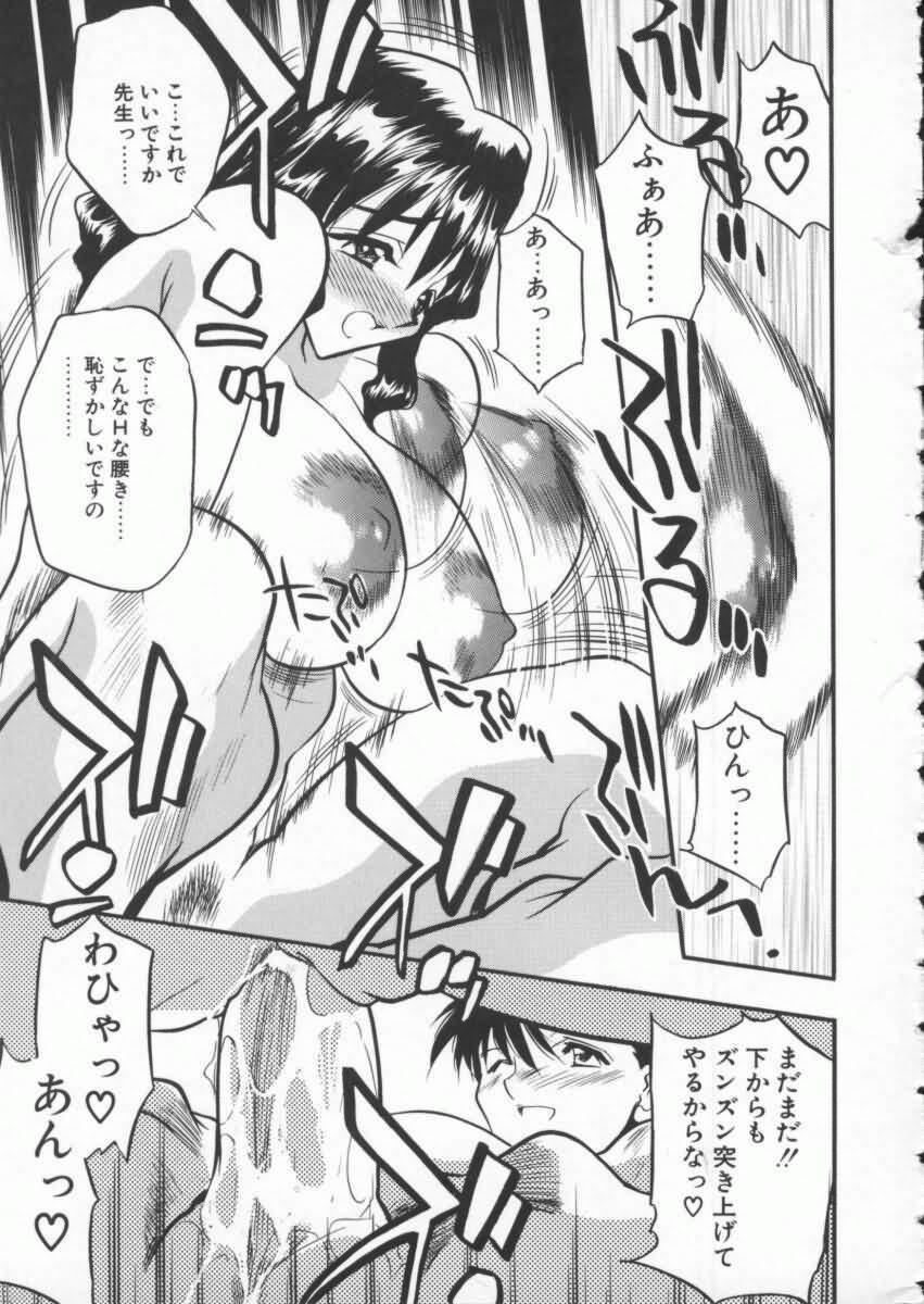 tenshi no housoku 178