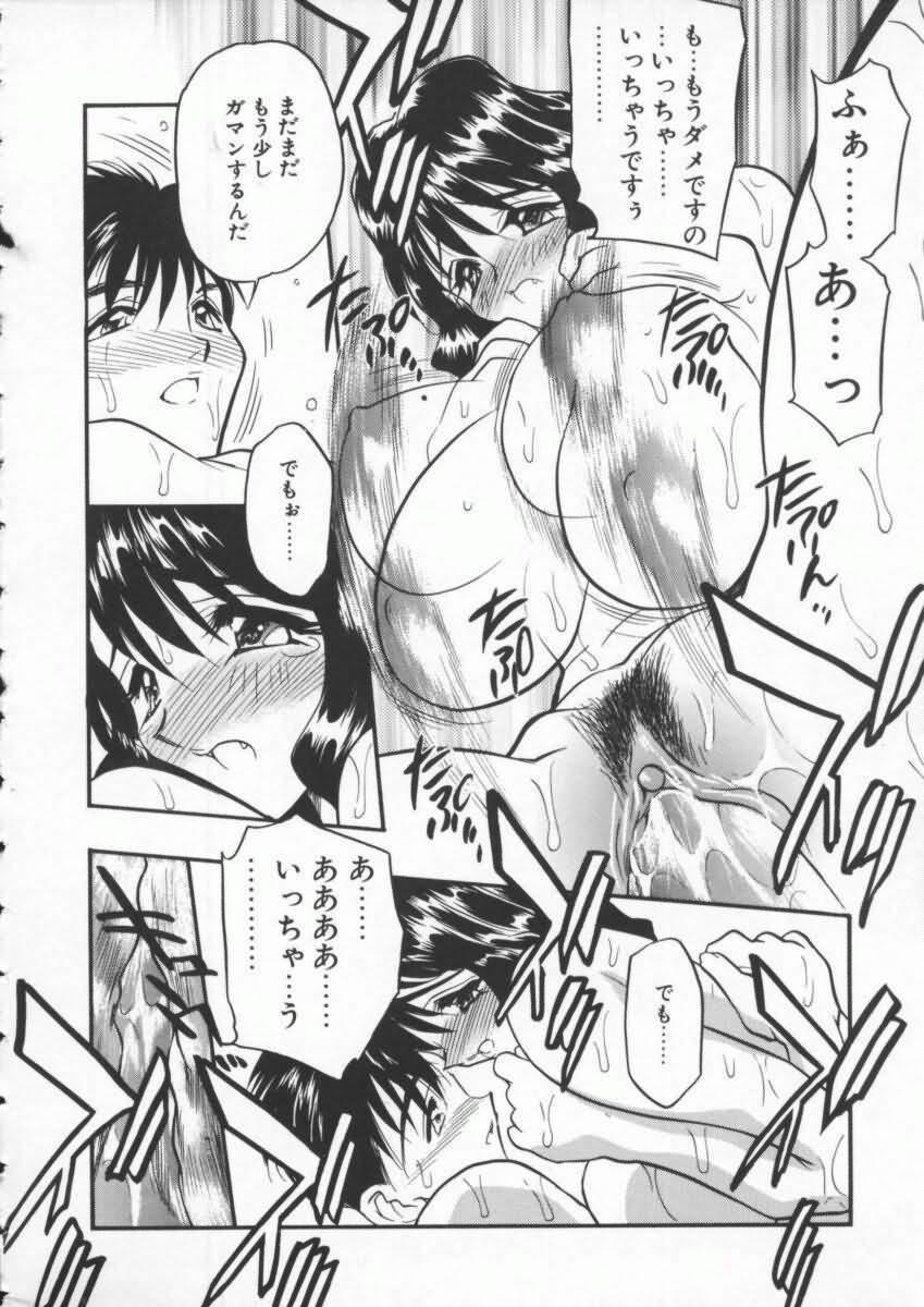 tenshi no housoku 179