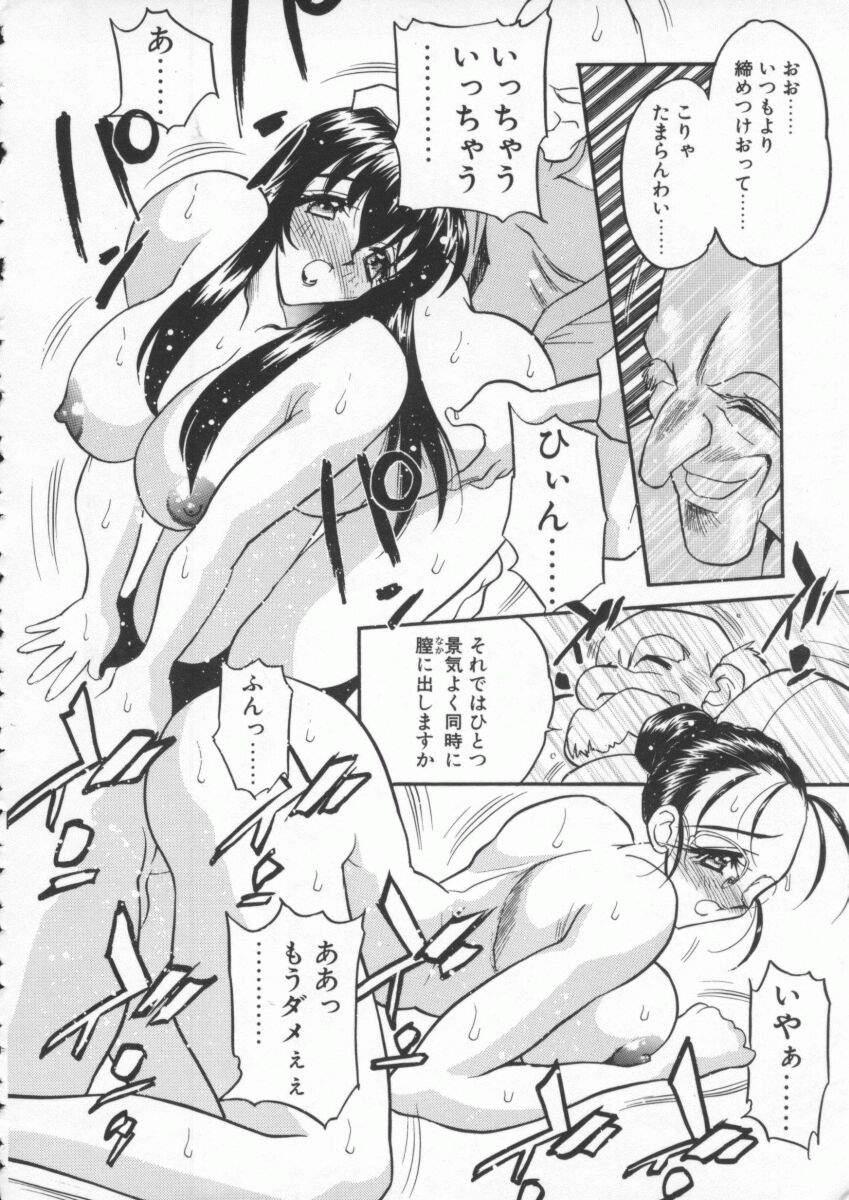 tenshi no housoku 23