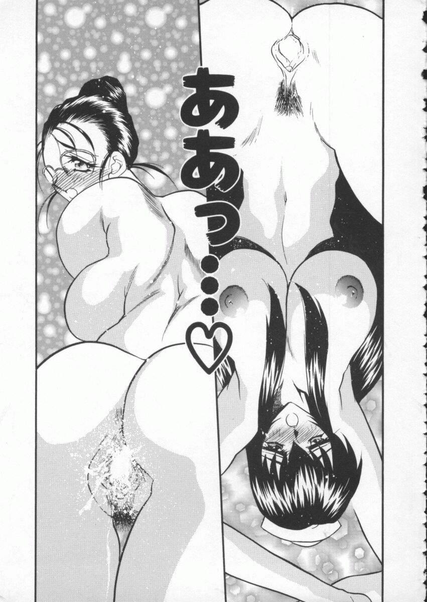 tenshi no housoku 24