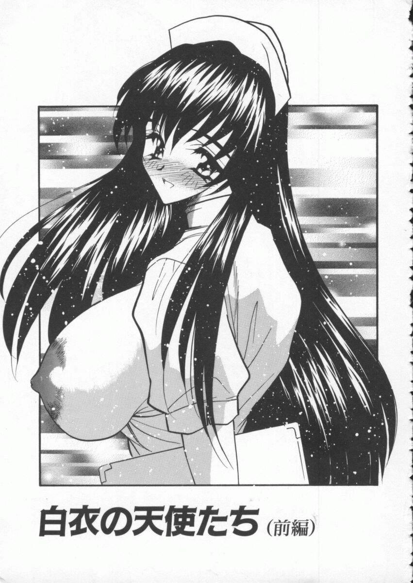 tenshi no housoku 26