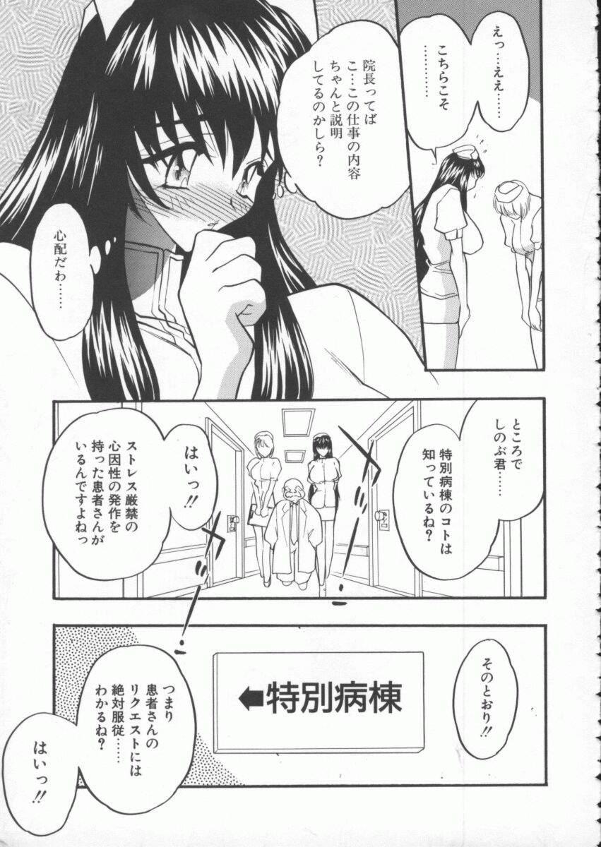 tenshi no housoku 30