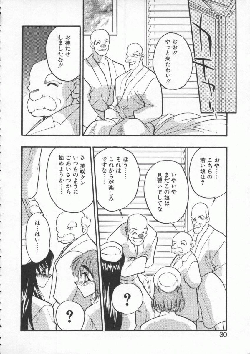 tenshi no housoku 31