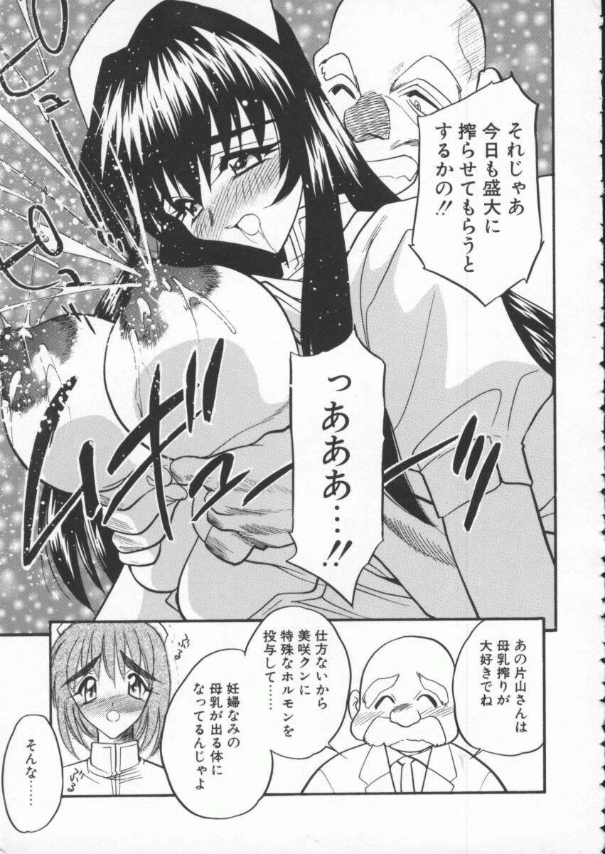 tenshi no housoku 36