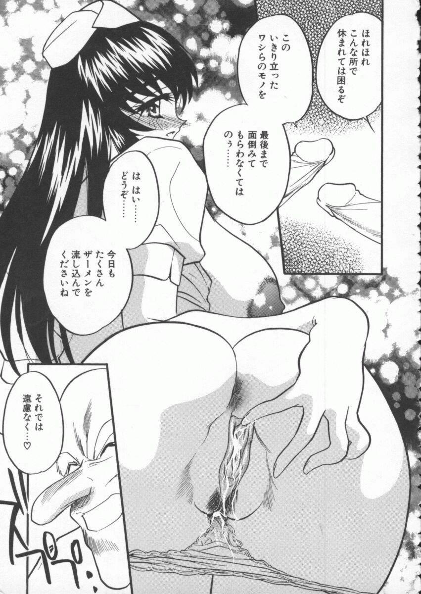 tenshi no housoku 38