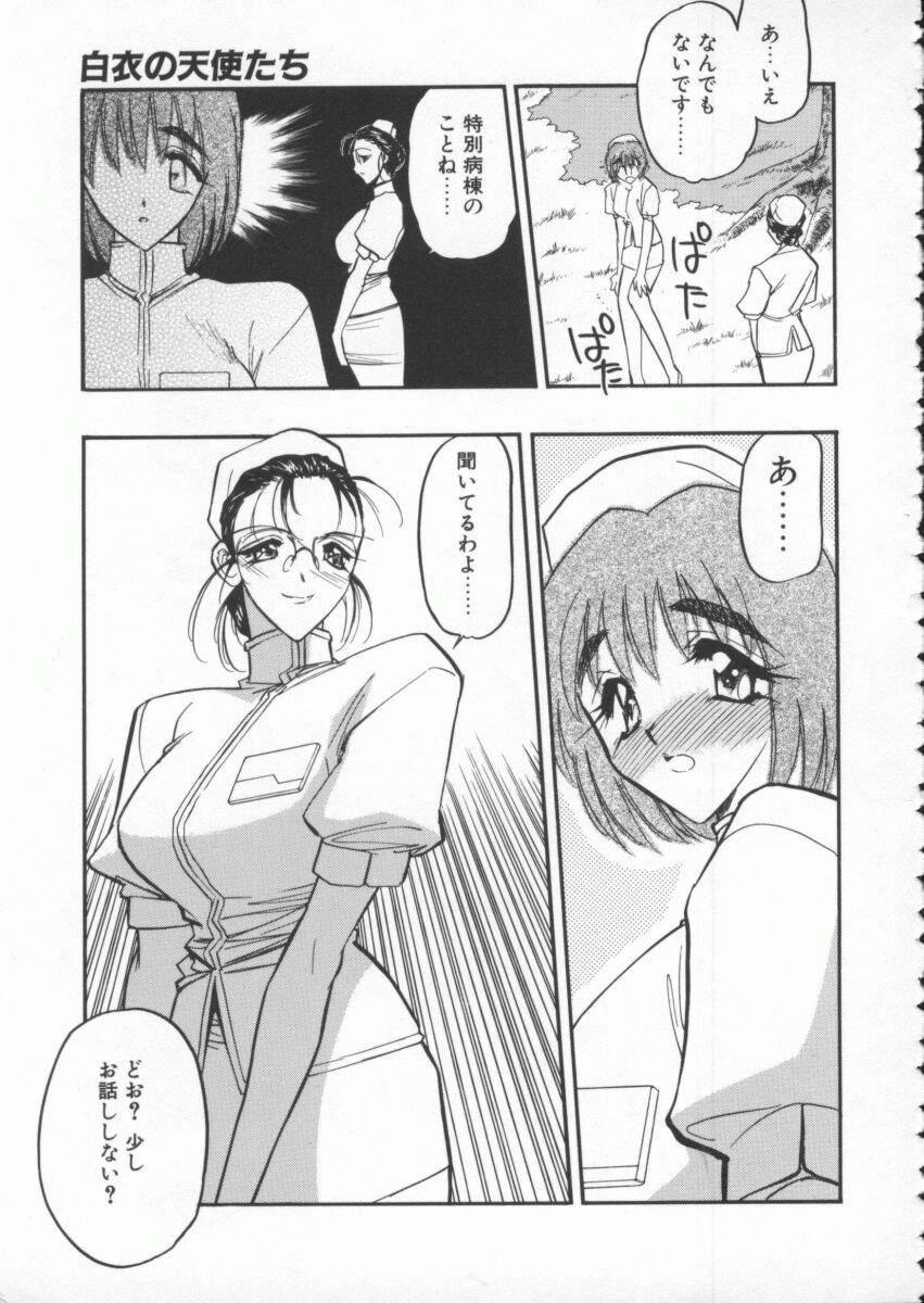 tenshi no housoku 44