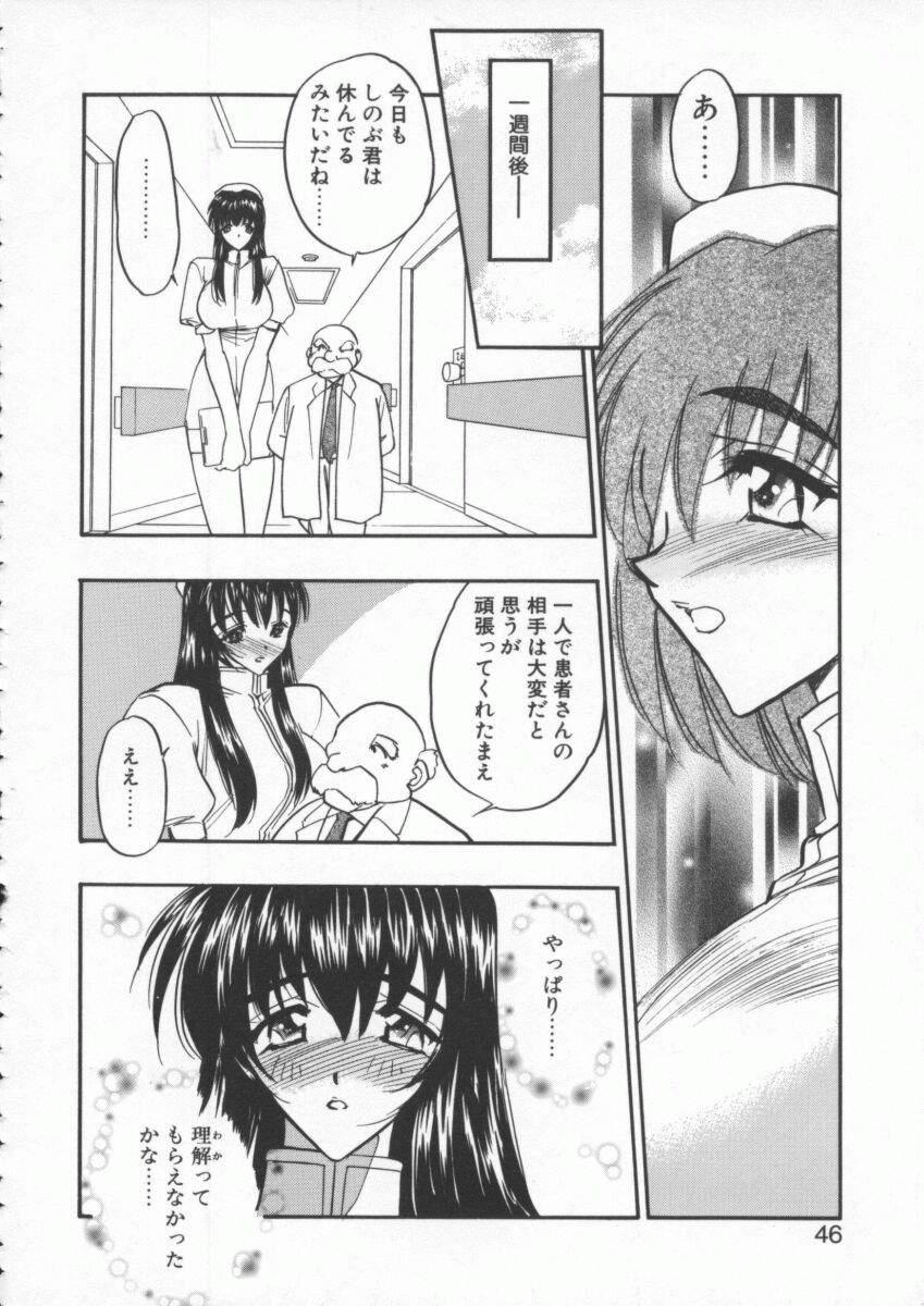 tenshi no housoku 47