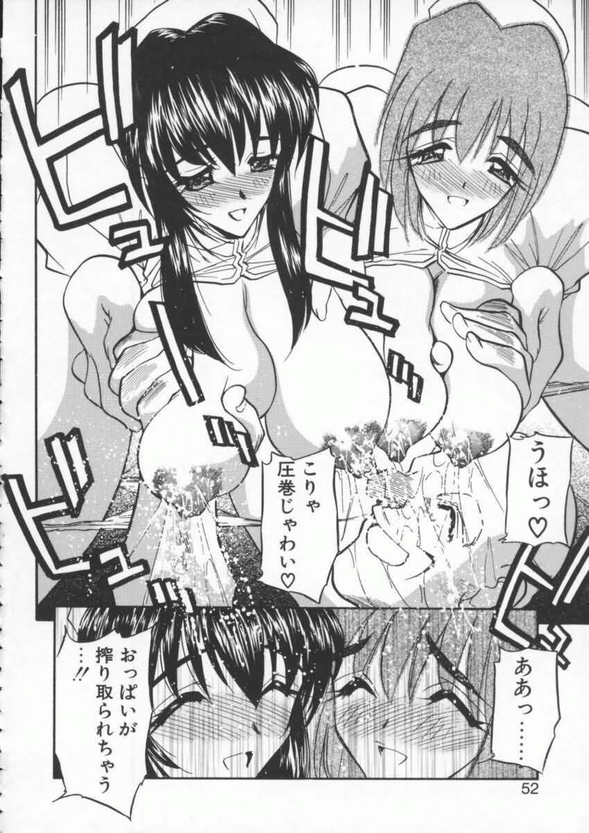 tenshi no housoku 53