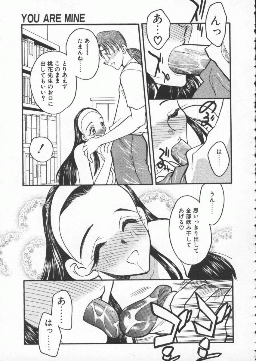 tenshi no housoku 70