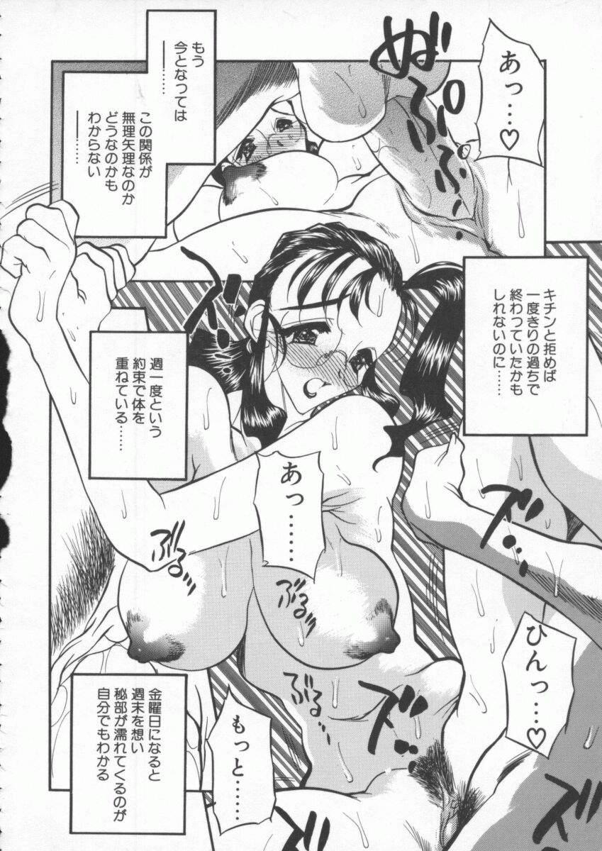 tenshi no housoku 93