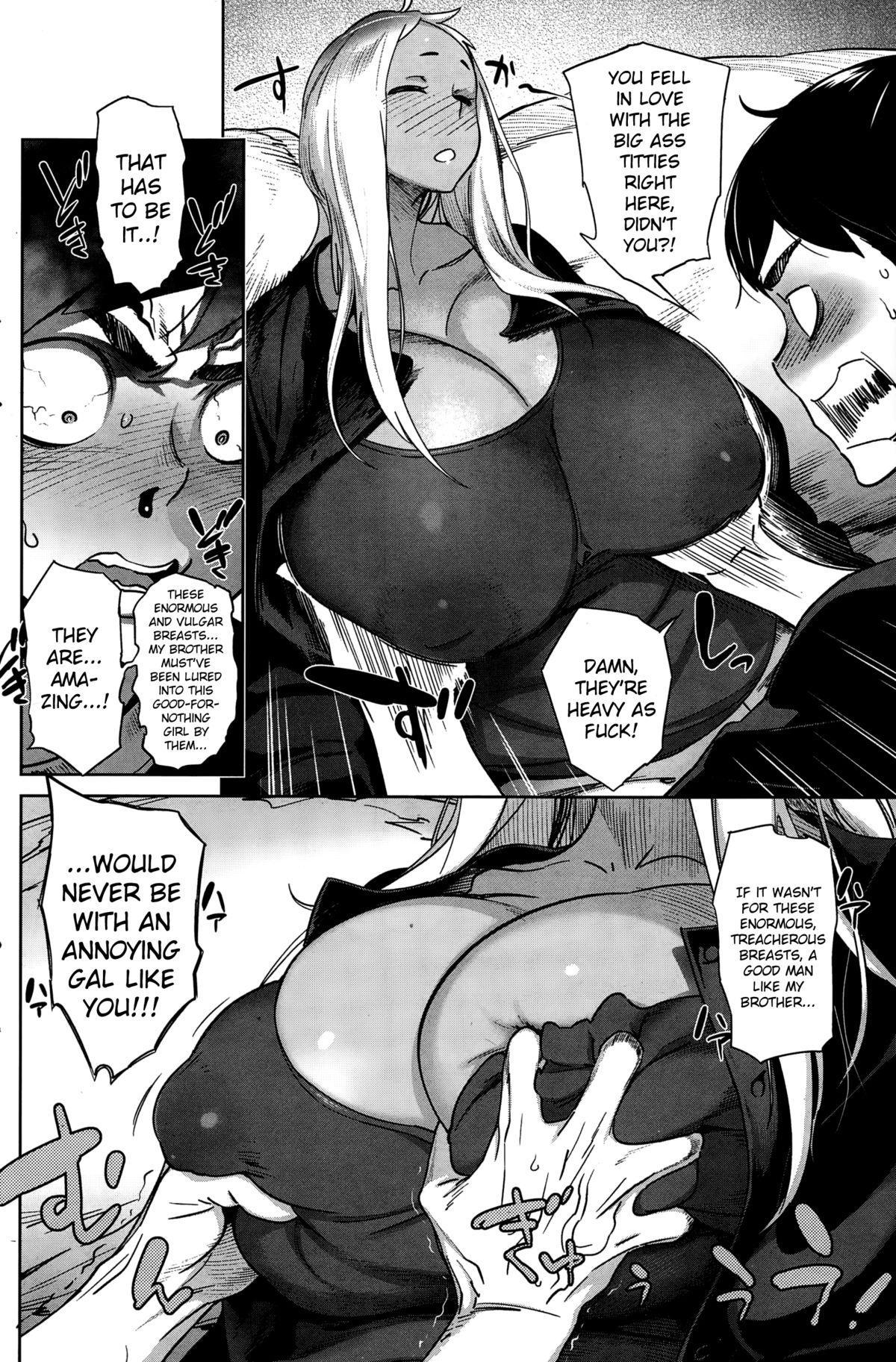 [Bobobo] Aniyome Milk | Elder Sister-in-Law's Milk! (COMIC Shitsurakuten 2014-12) [English] [Steven_Even] 3