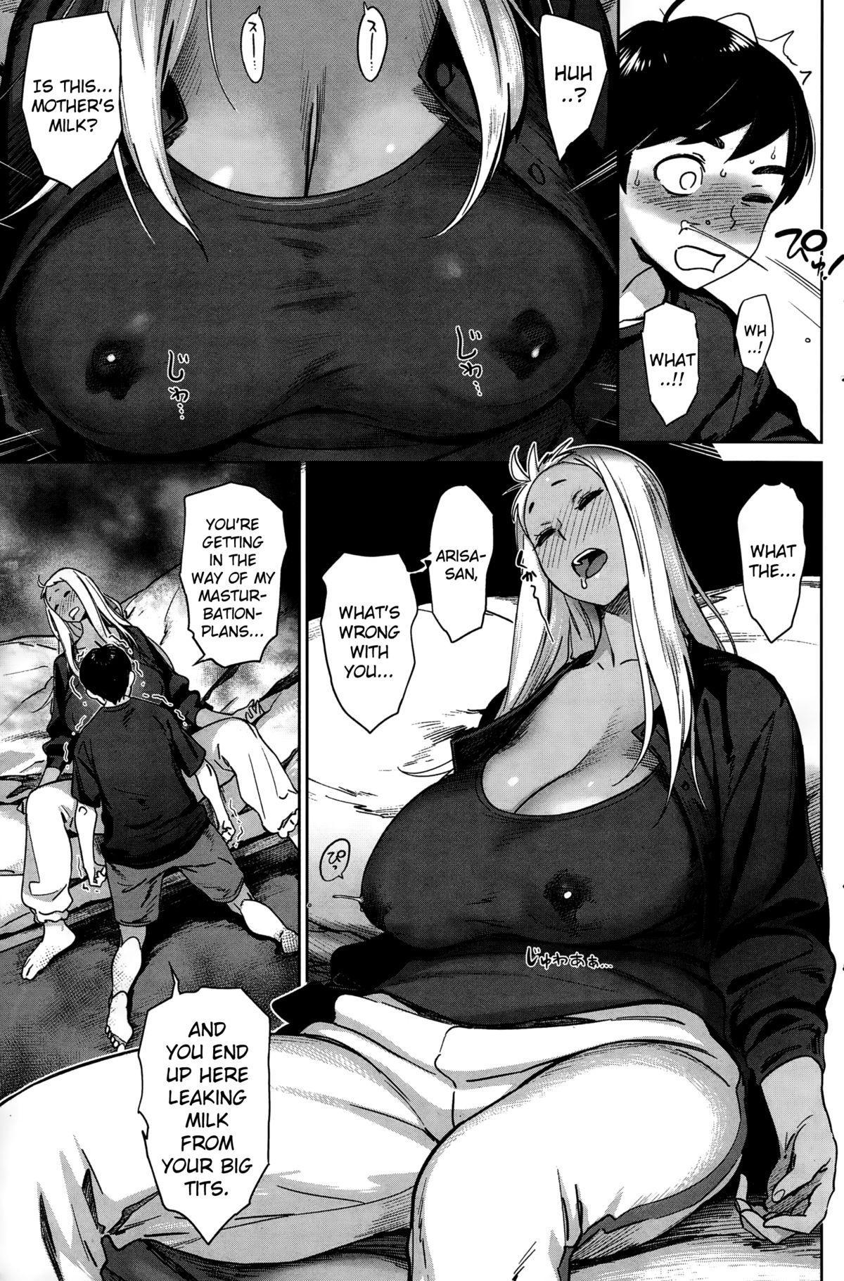 [Bobobo] Aniyome Milk | Elder Sister-in-Law's Milk! (COMIC Shitsurakuten 2014-12) [English] [Steven_Even] 4