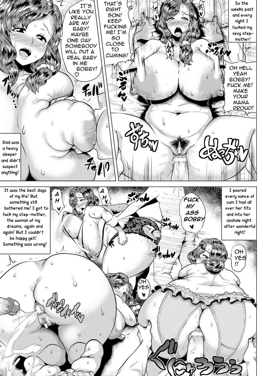 My Step-Mom is such a Fucking Big Titted Cock-Tease [English] [Rewrite] [Bolt] 12